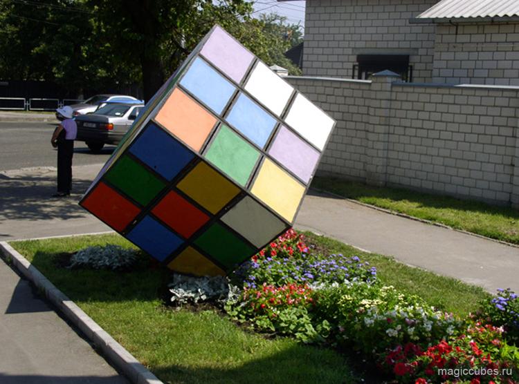 magiccubes.ru_большой кубик Рубика в Гомеле