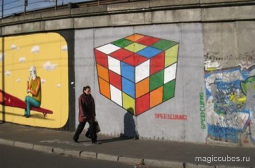 magiccubes.ru_граффити с кубиком Рубика