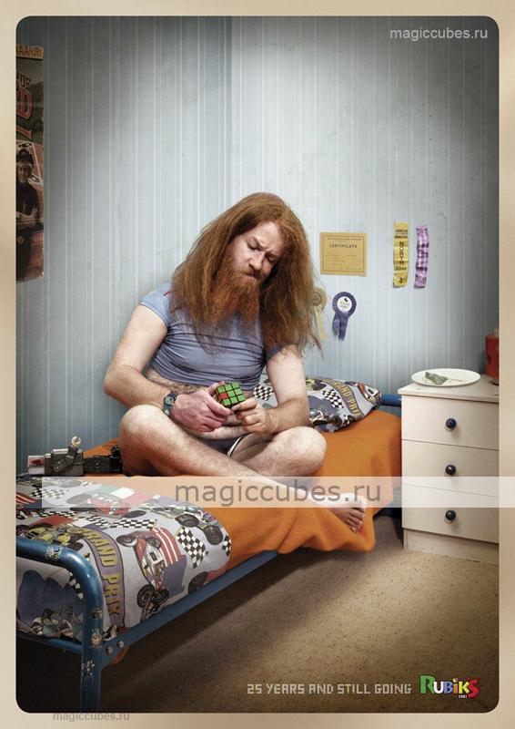 magiccubes.ru_реклама в честь 25-летнего юбилея Rubik's